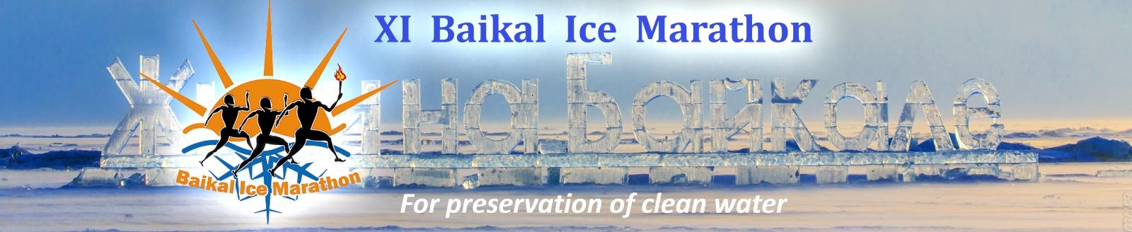 XI Baikal Ice Marathon- Story by Organizer | Baikal Ice Marathon